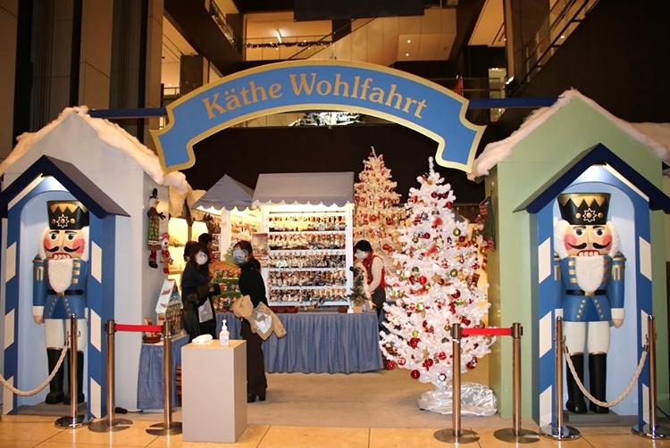 クリスマスマーケットin名古屋