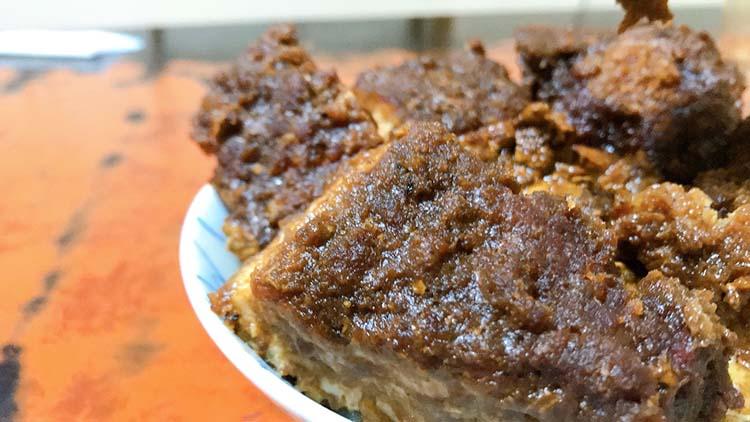 元祖 味噌カツ丼