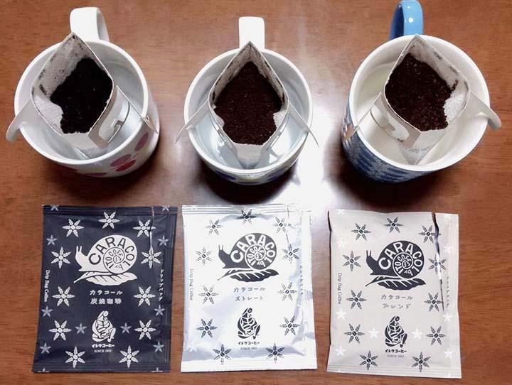イトウコーヒー飲み比べ