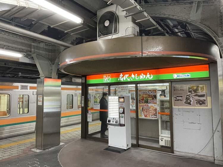 名古屋駅立ち食いきしめん