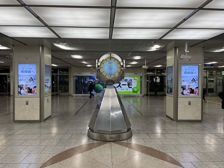 名古屋駅銀時計
