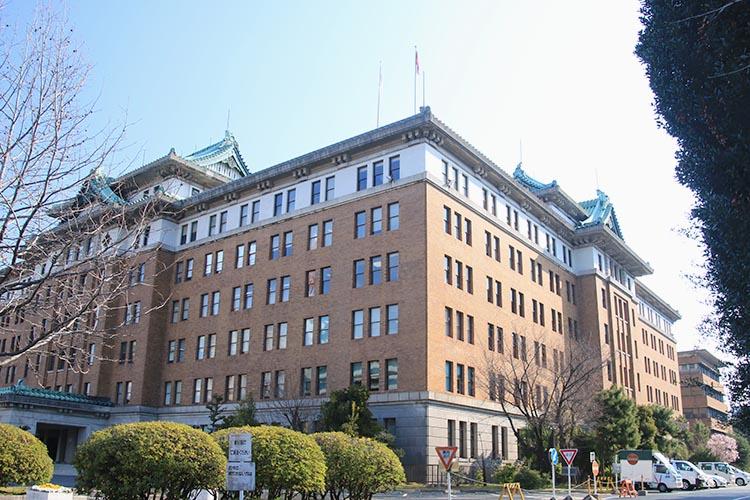名古屋市市役所